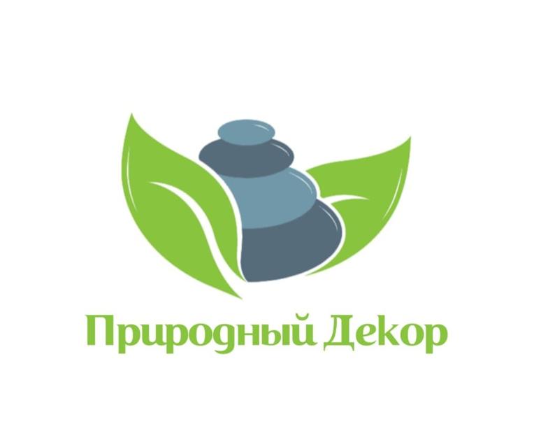 Природный_Декор